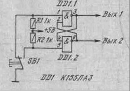 Рисунок 1.1 - Схема