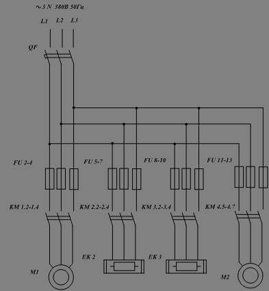 5.2 Принципиальная схема